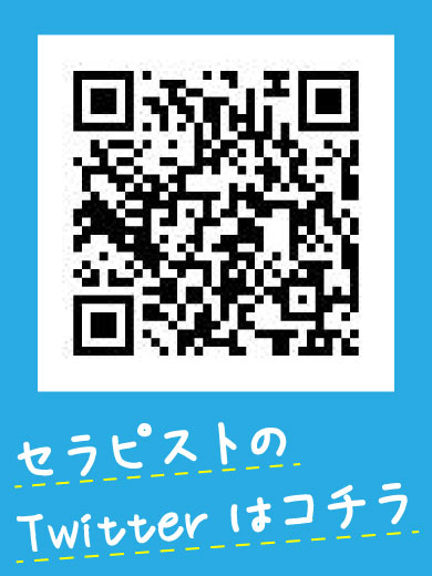 アオイ ☆大人の色気漂うスレンダー美女☆の写真3