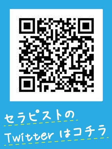 hiyori ☆若さゆえの大胆さ☆の写真3