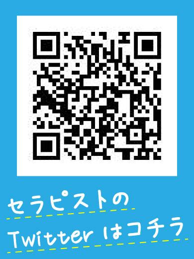 hikari ☆胸元に視線が釘付け☆の写真3