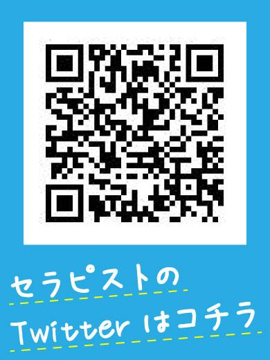 akina ☆早番人気セラピスト☆の写真3