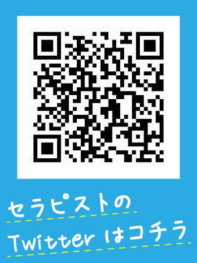 マナ ☆人気急上昇中☆の写真3