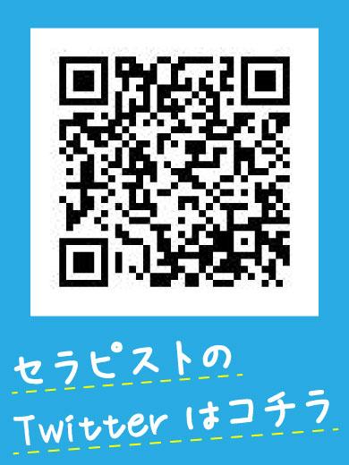 meruru ☆某店人気セラピスト☆の写真3