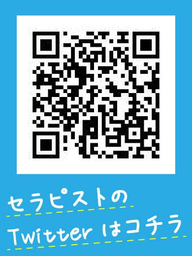 アヤネ ☆癒し&和みオーラ全開☆の写真3