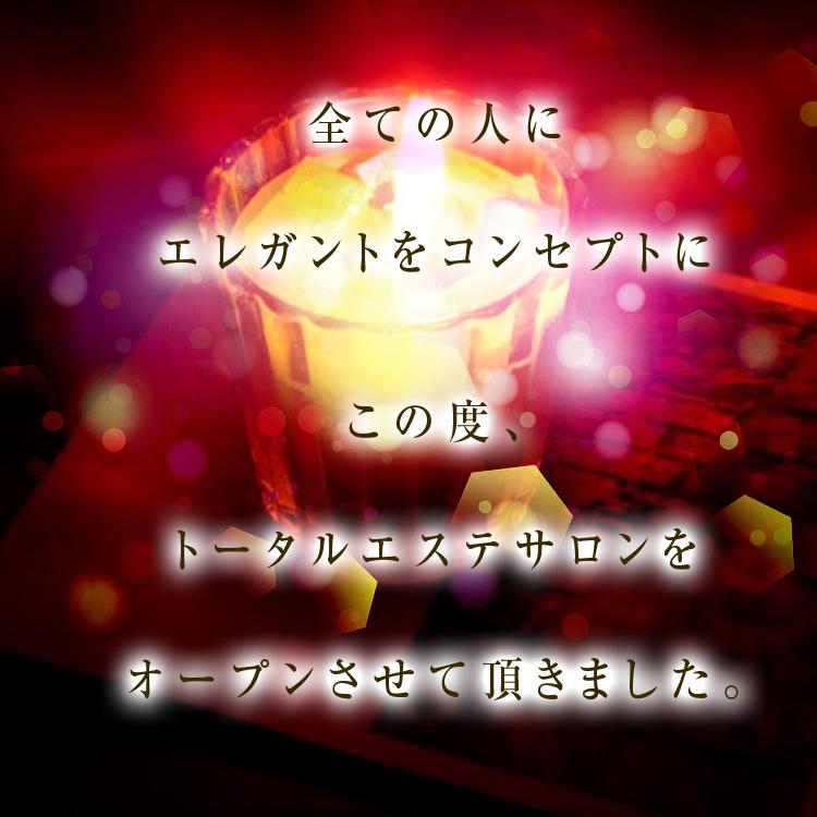 イベント1