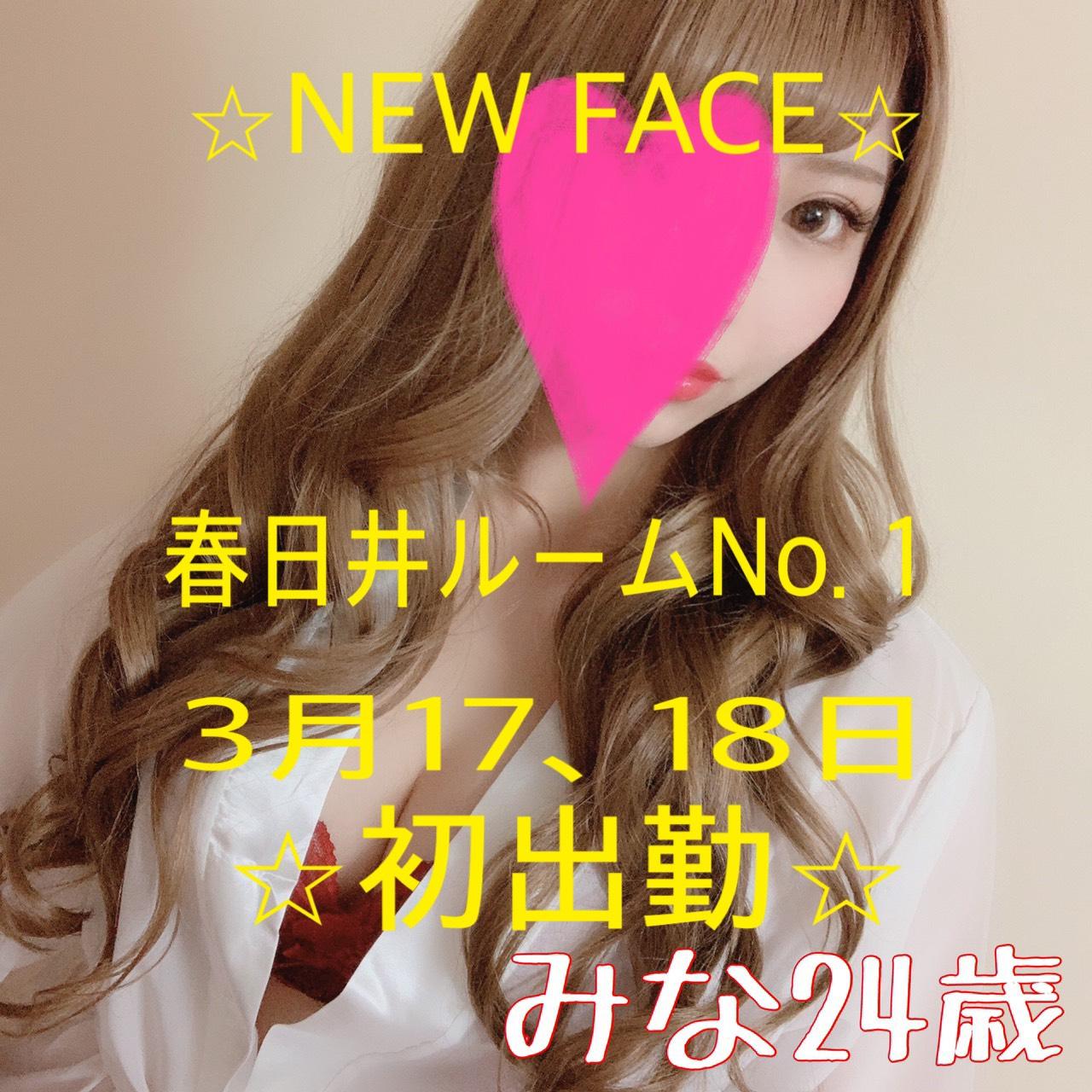 ☆NEW FACE☆みな