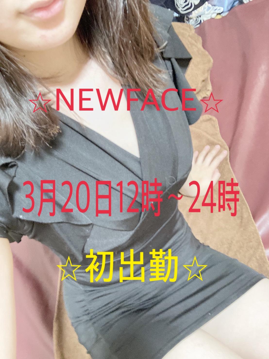 ☆NEW FACE☆ゆみ