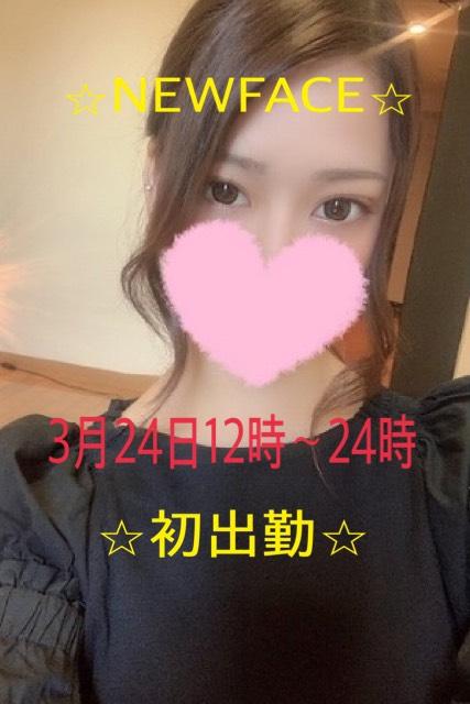 ☆NEW FACE☆れい